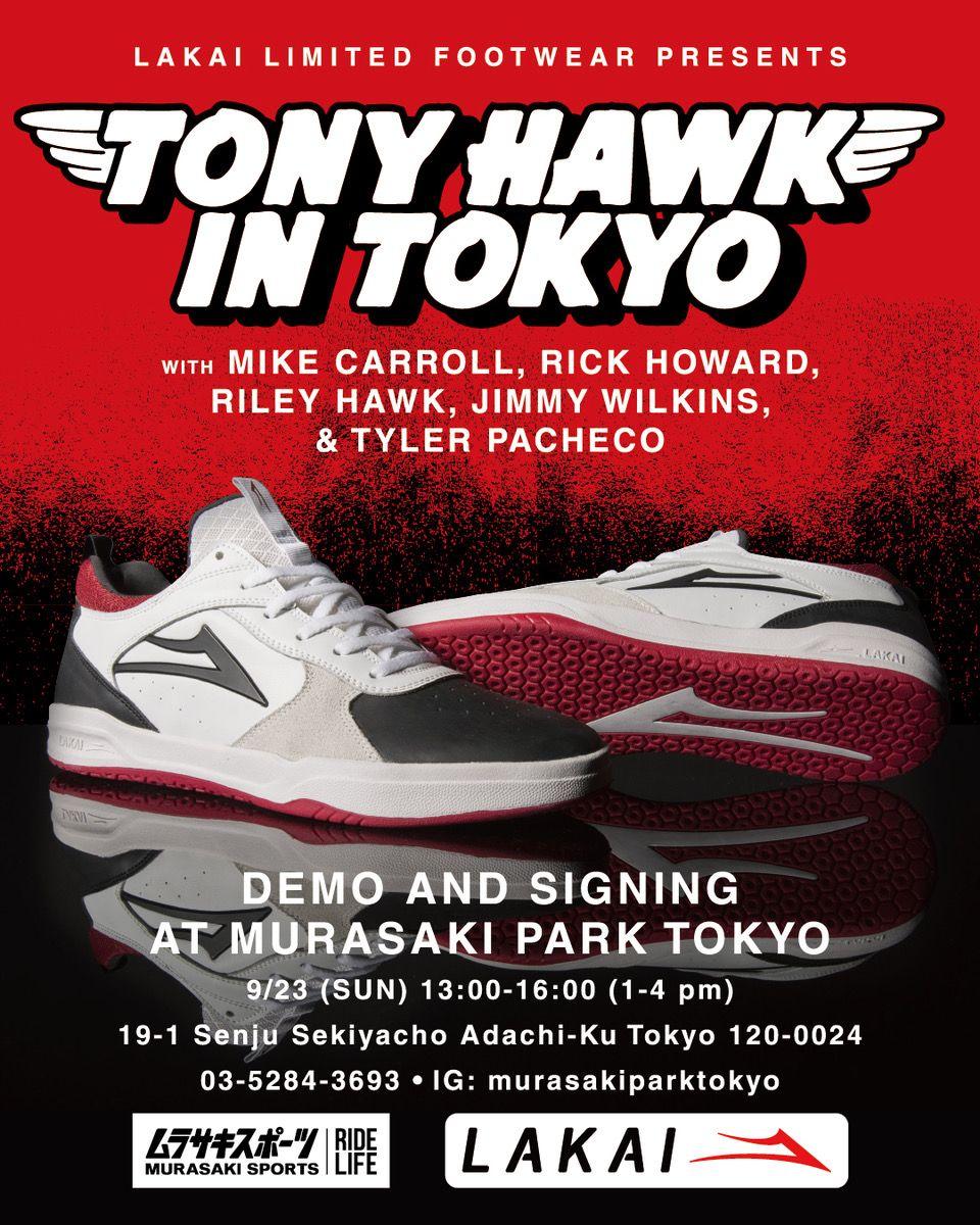 TONY HAWK 1stプロモデルリリース記念イベント