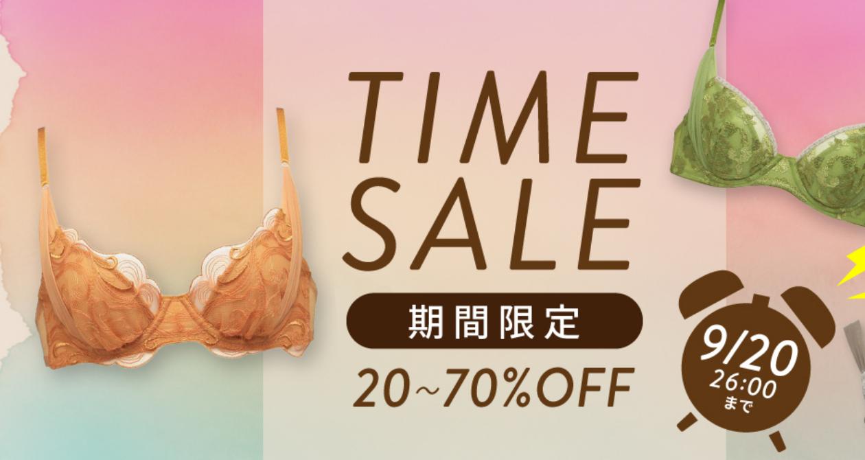 ベストセラー「シアーライトブラ C261」シリーズが期間限定TIME SALE【ONLINE SHOP】の写真