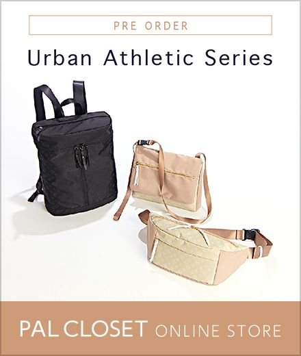 Urban Athletic Series
