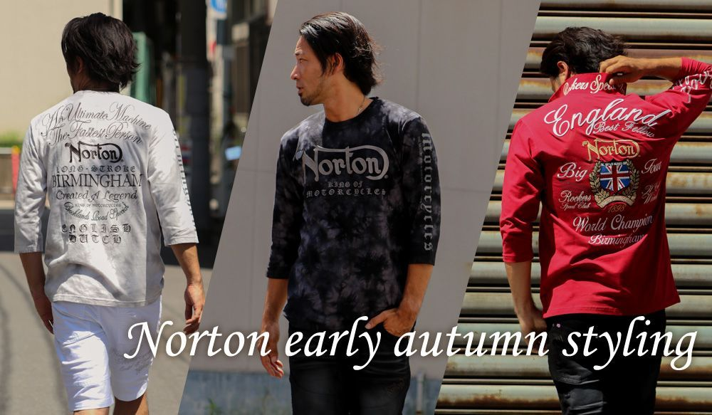 Norton early autumn styling