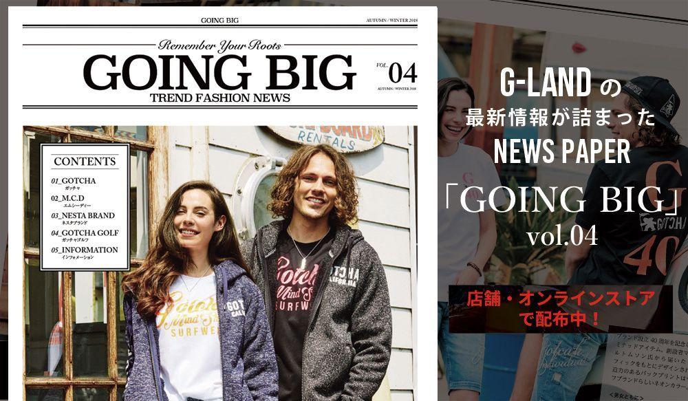 G-LAND NEWS PAPER VOL.04