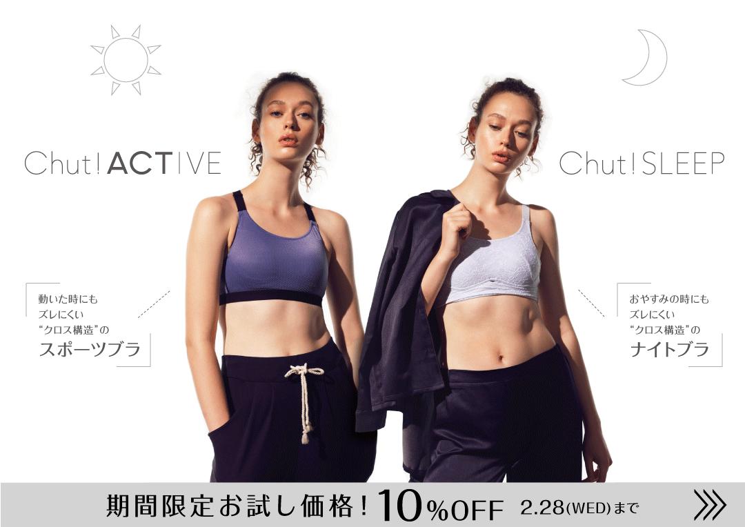 【PC】EC TOPメインビジュアル