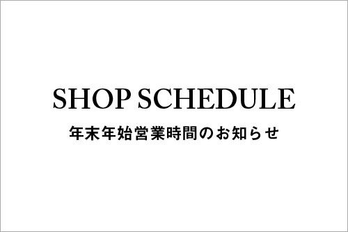 glamb Tokyo 年末年始営業時間のお知らせの写真