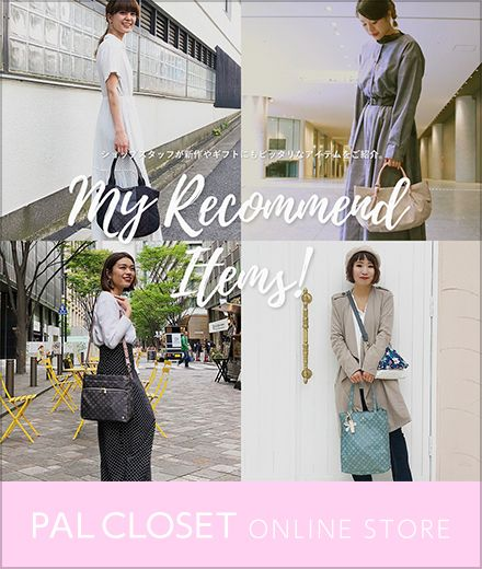 My Recommend Items
