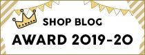 SHOP BLOG AWARD 2019-20