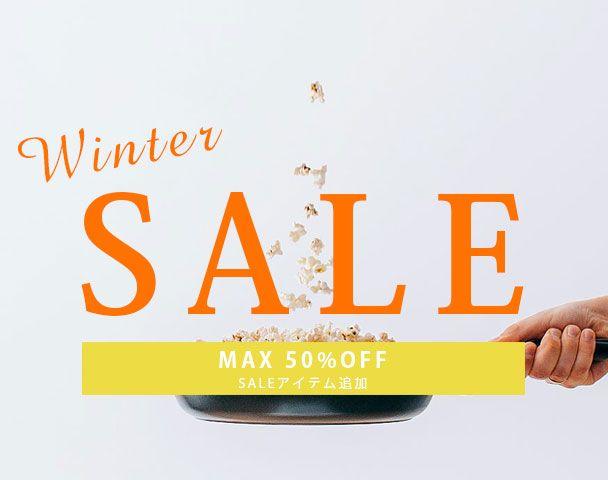 MAKES ONLINE WINTER SALE アイテム追加!!!の写真