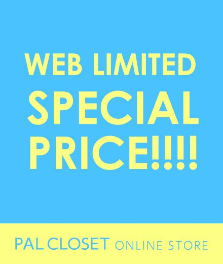 WEB LIMITED SPECIAL PRICE