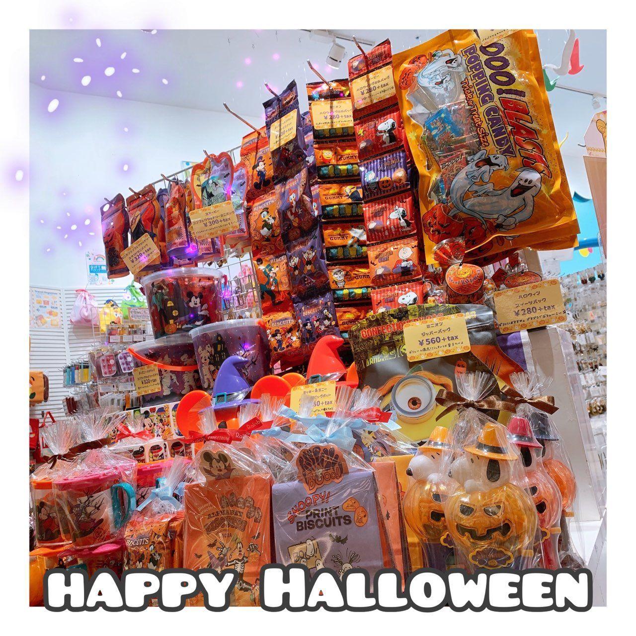 「ハロウィンお菓子入荷しました☆」の写真