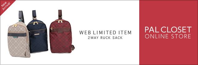 WEB LIMITED 2WAY RUCK SACK