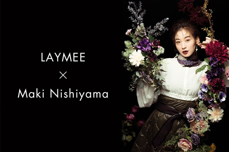 LAYMEE × 西山茉希の写真