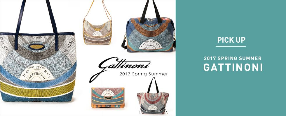 2017 SPRING SUMMER GATTINONI COLLECTIONS
