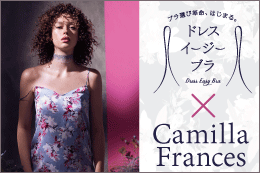 【Artist Collaboration】<br />テキスタイルデザイナー<br />Camilla Francesとの