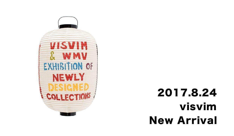 visvim New Arrival (2017.8.24)の写真