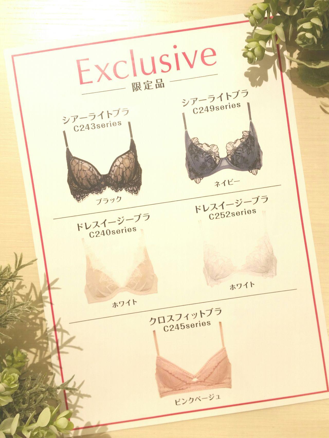 ☆店舗限定カラー☆【マロニエゲート銀座店】の写真