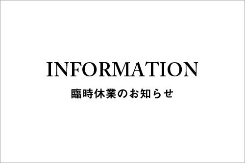 glamb Tokyo 臨時休業のお知らせ 6/1(金)の写真