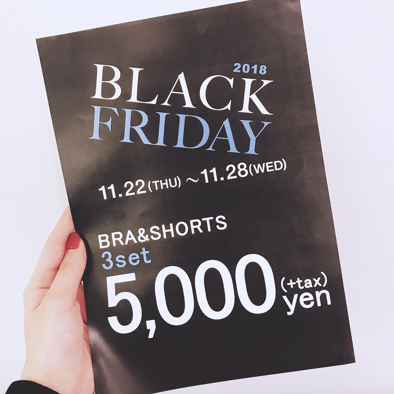 BLACK FRIDAY ① ブラ&ショーツ3セット!お得な黒袋【マロニエゲート銀座店】の写真