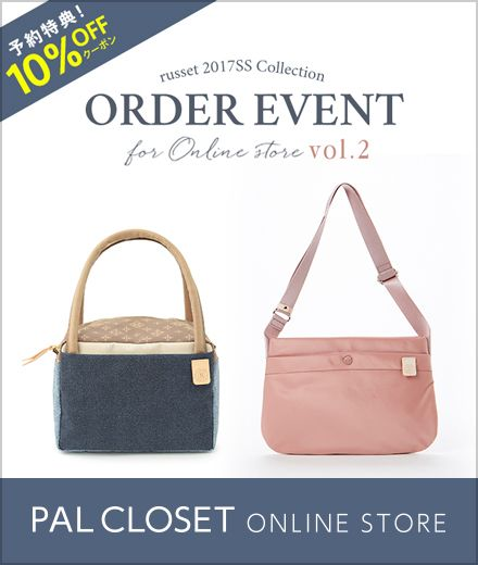 ORDER EVENT