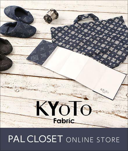 KYOTO Fabric