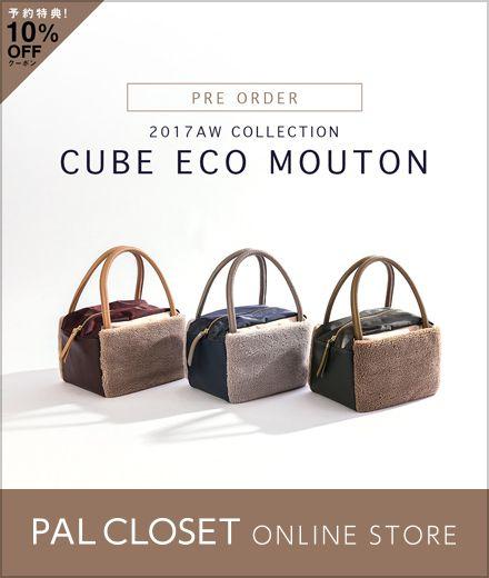 CUBE ECO MOUTON