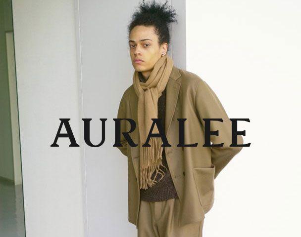 AURALEE 新着アイテム