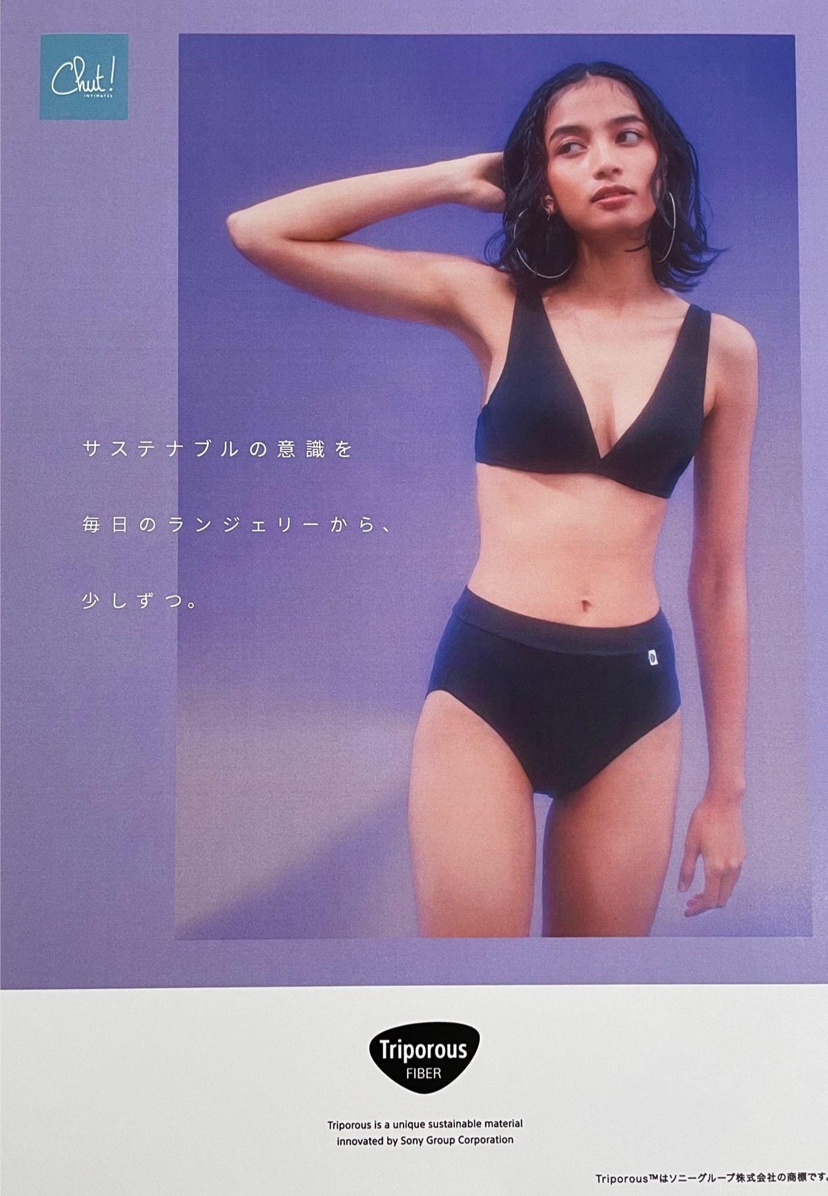 \\!新作発売!// と「インスタLIVE」のお知らせ♪【ジェイアール名古屋タカシマヤ店】の写真