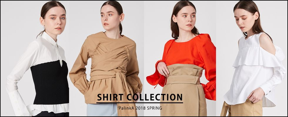 Palinka SHIRT COLLECTION