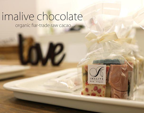 imalive chocolateの写真