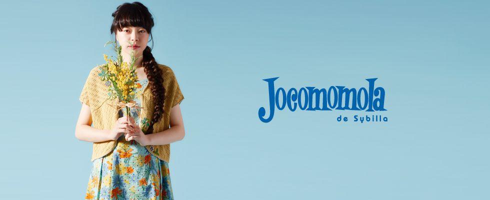 jocomomola
