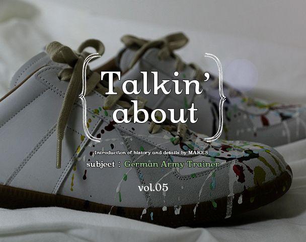 Talkin' about vol.5 ~German Army Trainer~の写真