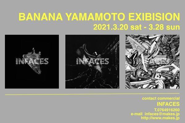 BANANA YAMAMOTO EXIBISIONの写真