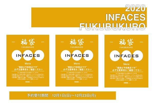 2020 INFACES FUKUBUKUROの写真