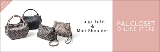 Tulip Tote & Mini Shoulder