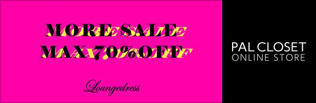 Loungedress(ラウンジドレス) | PAL CLOSET | セール