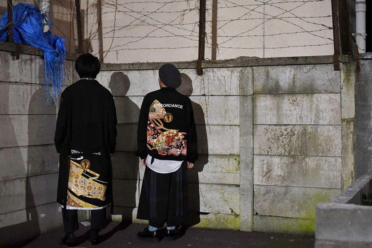 Children of the discordance / RE:JAPANESE KIMONO seriesの写真