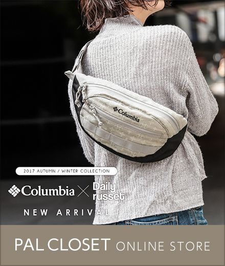 Columbia×Daily russet