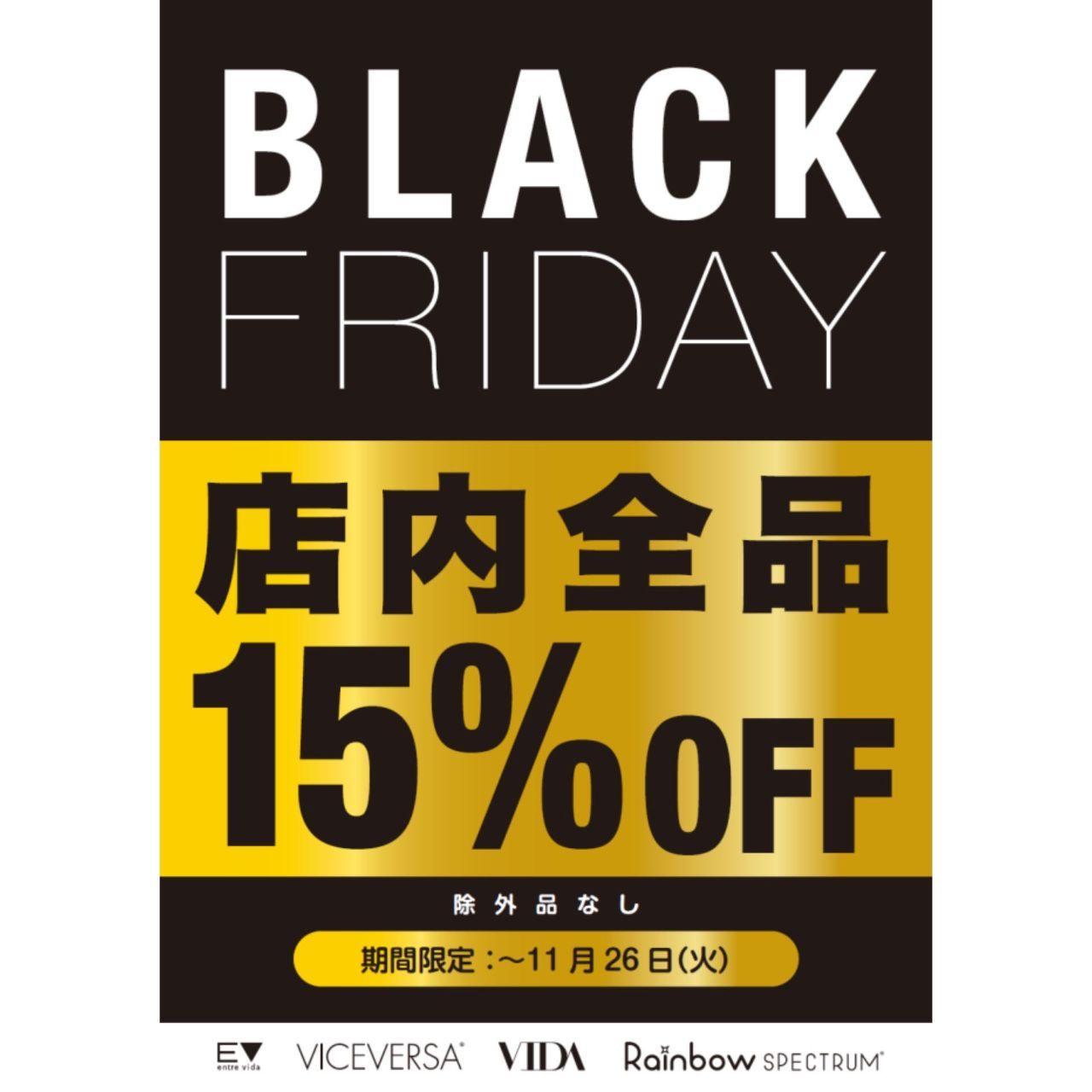 「【15%OFF】BLACK FRIDAY!!」の写真