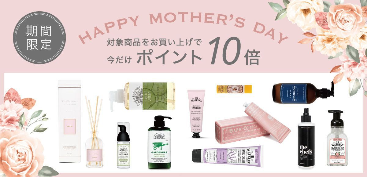 「◇HAPPY MOTHER'S DAY♪」の写真
