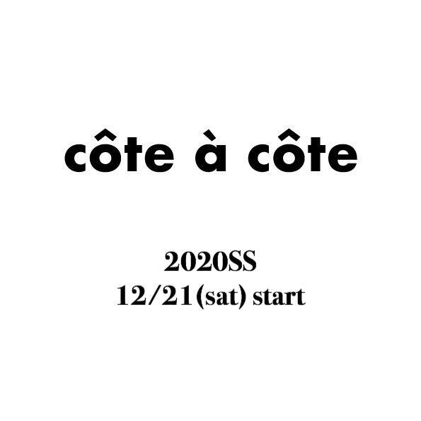 2020 Spring-Summer Collection start!の写真