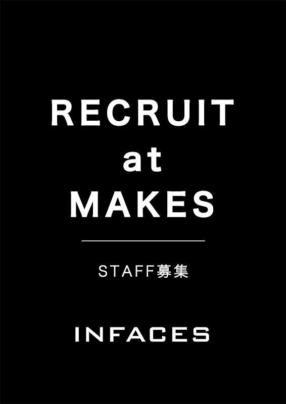 INFACES  STAFF WANTEDの写真