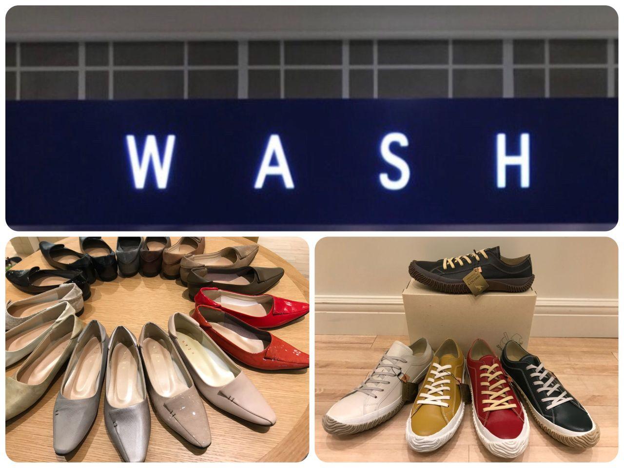 こんにちは、WASHルクア店です!