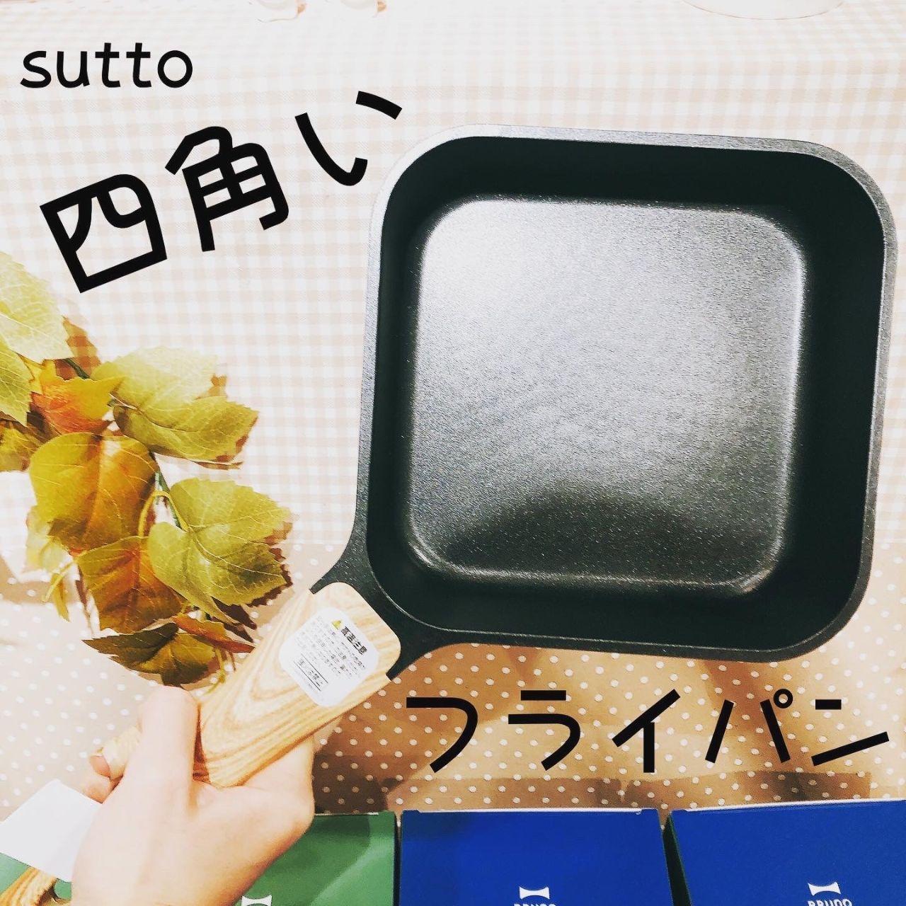「sutto☆四角いフライパン」の写真