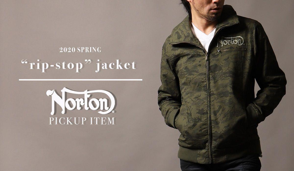 Norton PICKUPITEM rip-stop jacket