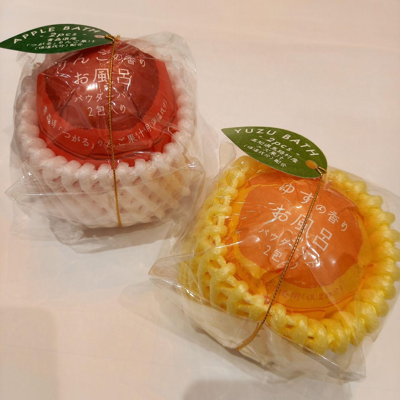 「りんごと柚子の販売はじめました!?」の写真