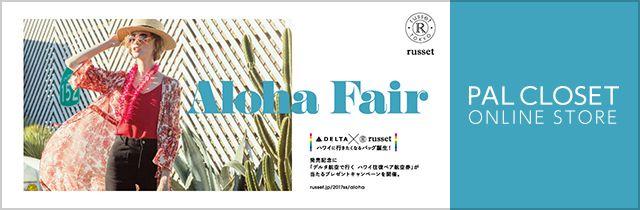 Aloha Fair