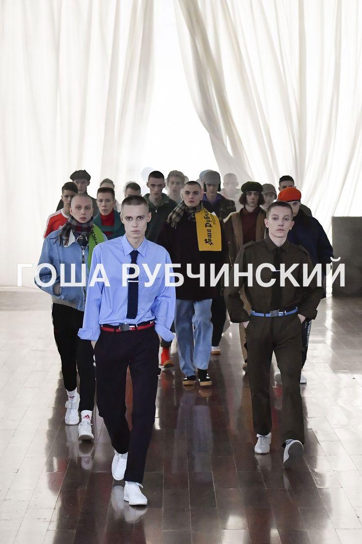 Gosha Rubchinskiy 2017Autumn&Winter Collectionの写真