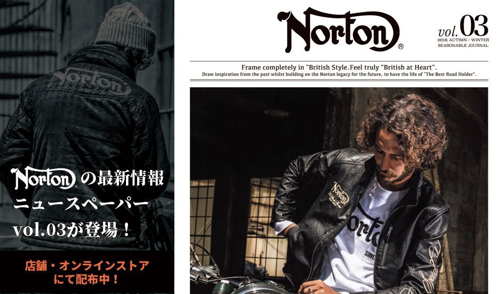 NORTON NEWS PAPER vol.03