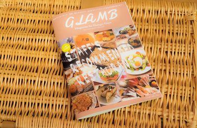 glambがあなたのコンシェルジュに。GWキャンペーン 4/28 - 5/6の写真
