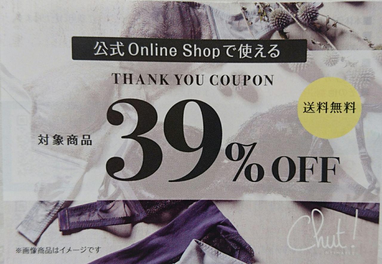 【緊急告知】名古屋店限定!新規登録で1...の写真