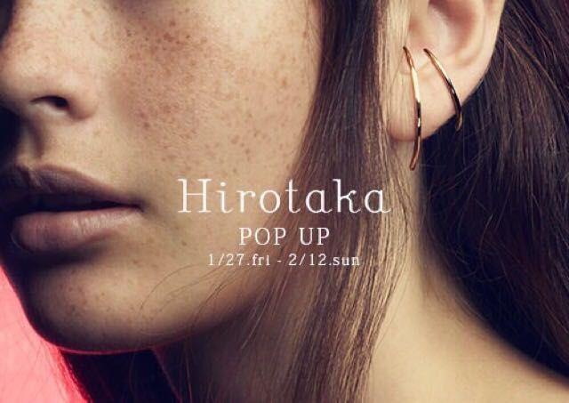 Hirotakaのはなし。再の写真