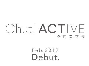 「Chut!ACTIVE Debut.」の写真